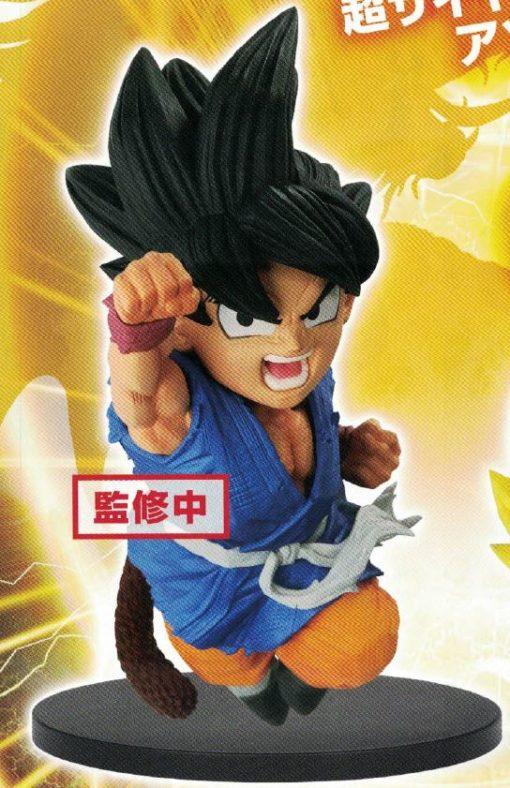 Dragon Ball GT Goku Dragon Fist