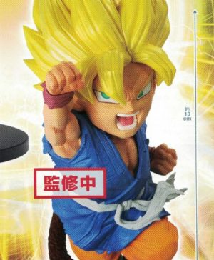 Dragon Ball GT Super Saiyan Goku Dragon Fist