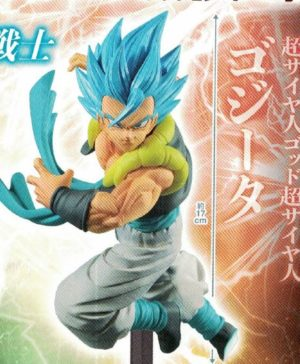 Dragon Ball Super - Super Saiyan Blue Gogeta