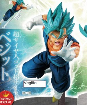 Dragon Ball Super Super Saiyan Blue Vegito