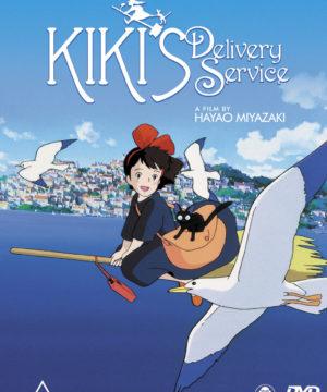 Kiki's Delivery Service DVD