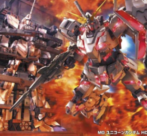 MG 1/100 UNICORN GUNDAM SCREEN IMAGE SPECIAL