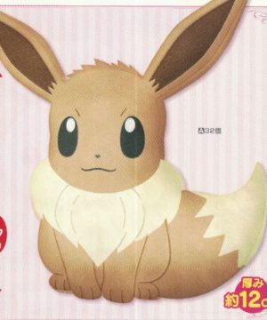 Pokemon I Love Eevee Plush Cushion