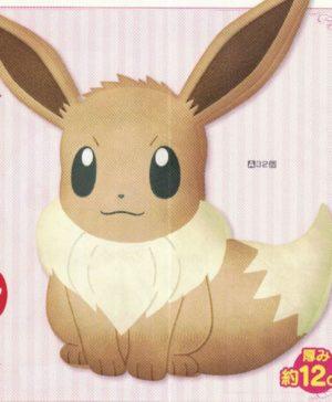 Pokemon I Love Eevee Plush Cushion