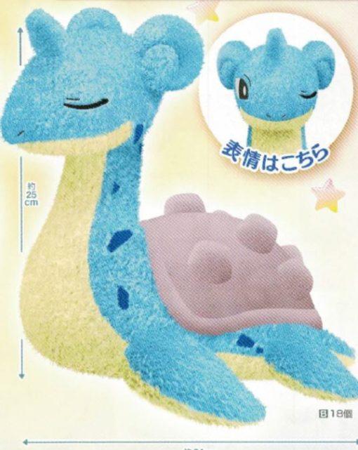 Pokemon Lapras Plush