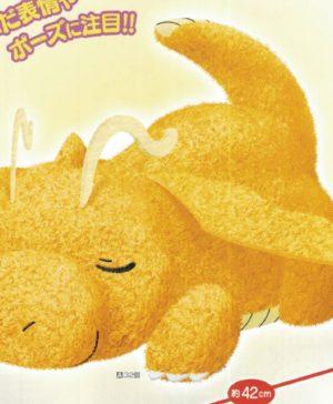 Pokemon Relax Time Dragonite Plush