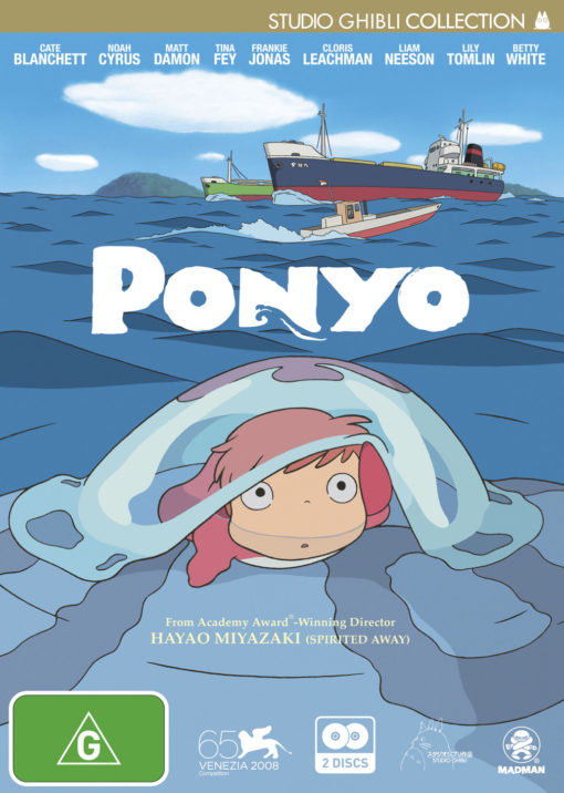 Ponyo Special Edition DVD (2 Disc)