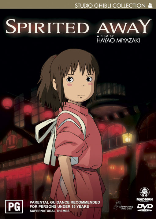 Spirited Away Special Edition