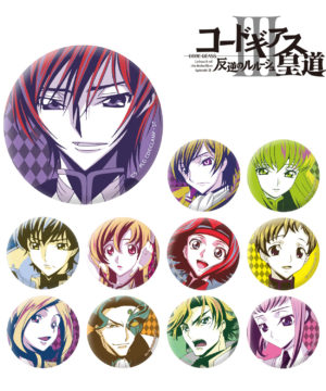 Code Geass Trading Can Badge Color Palette Ver. Vol. 2