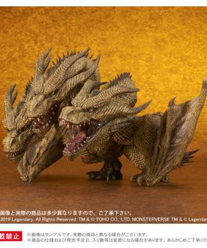 Godzilla King of the Monsters - King Ghidorah 2019 Regular Circulation Ver