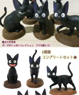 Kiki's Delivery Service Jiji Pose Collection