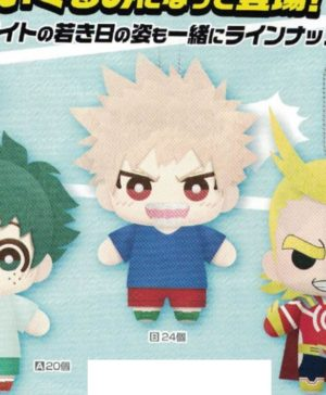My Hero Academia Tomonui Plush Banpresto