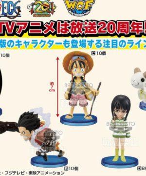 One Piece Treasure Rally Mini Merry WCF
