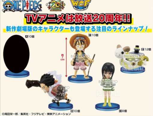 One Piece Treasure Rally Mini Merry WCF