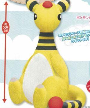 Pokemon Ampharos Plush