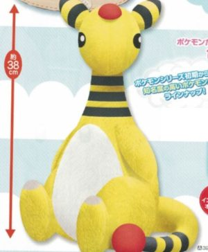 Pokemon Ampharos Plush