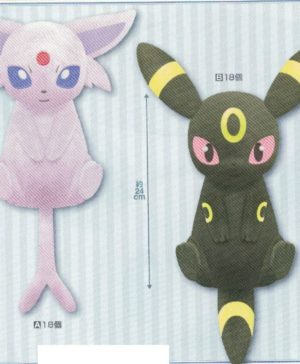 Pokemon Espeon Umbreon Plush