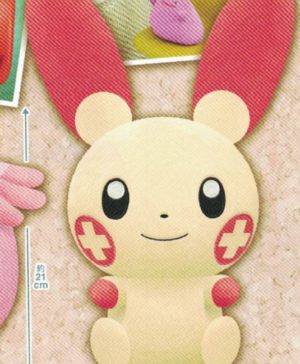 Pokemon Plusle Plush Banpresto