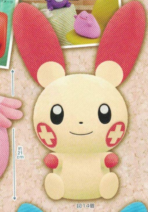 Pokemon Plusle Plush Banpresto