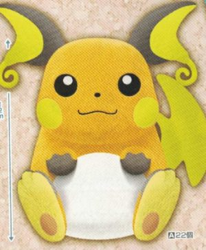 Pokemon Raichu Plush