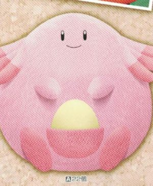Pokemon Chansey Plush