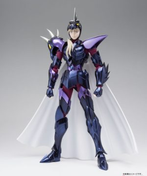 Saint Cloth Myth EX Dubhe Alpha Siegfried