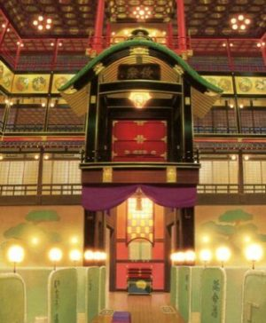 Spirited Away Bathhouse Museum Collection A6 Postcard