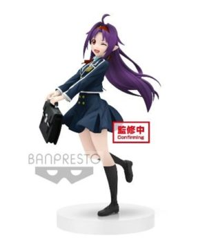 Yuuki School Uniform EXQ