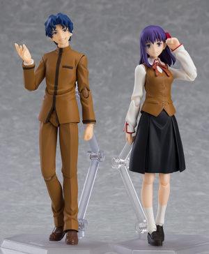 figma Shinji Matou Sakura Matou