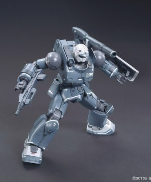 Guncannon First Type