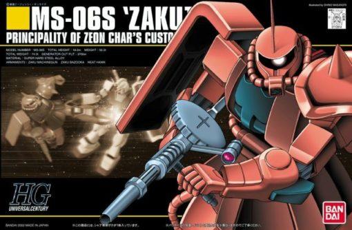 HGUC MS-06S Zaku II