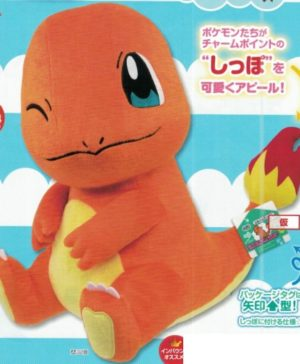 Pokemon Charmander Plush 81815