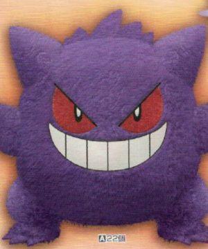 Pokemon Gengar Big Smile Plush 81822