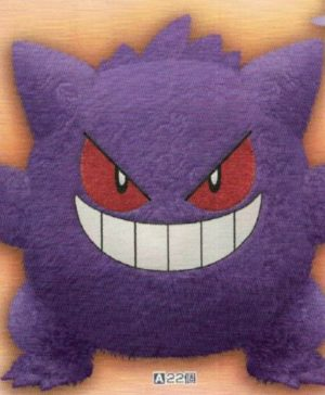 Pokemon Gengar Big Smile Plush 81822
