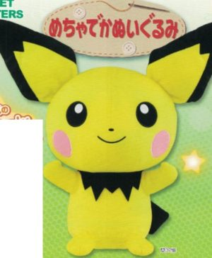 Pokemon Pichu Plush 81820