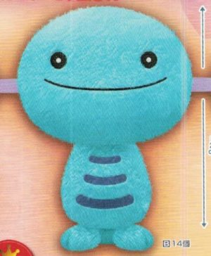 Pokemon Wooper Plush 81822