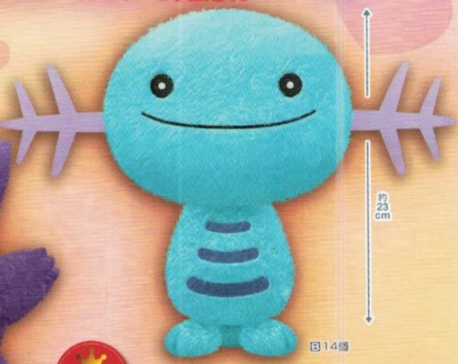 Pokemon Wooper Plush 81822