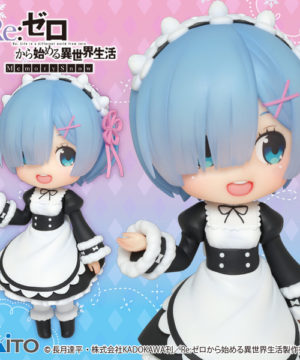 Re:Zero Memory Snow Rem Doll Crystal