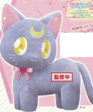 Sailor Moon Luna Plush 81815
