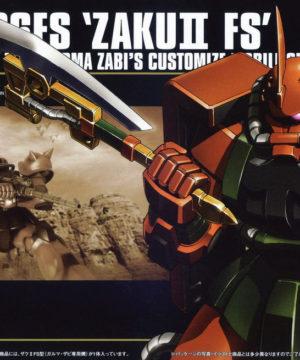 HGUC MS-06FS Zaku II Garma