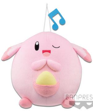 Chansey Singing Plush