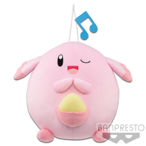 Chansey Singing Plush