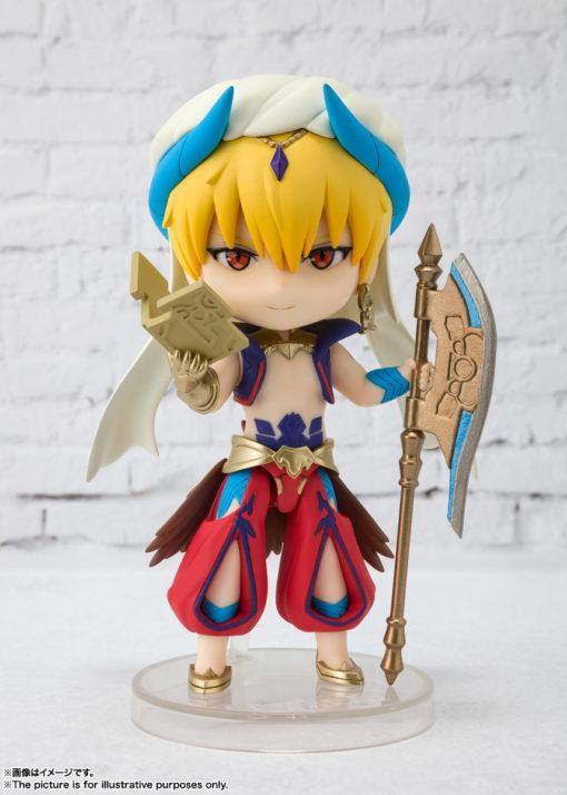Figuarts Mini Gilgamesh
