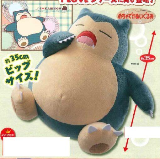 I Love Snorlax Sleeping Plush