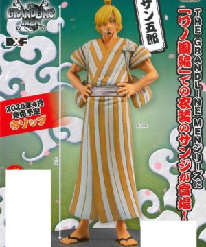 One Piece - DXF The Grandline Men Sanji