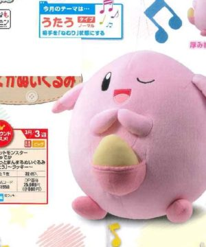 Pokemon - Chansey Singing Plush