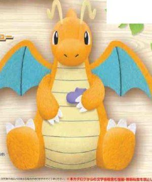 Pokemon - Dragonite Plush