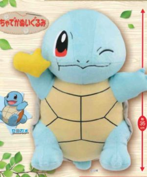 Pokemon Squirtle Winking Plush