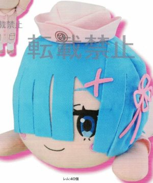 Re Zero - REM Nurse Nesoberi Plush Pink Ver.
