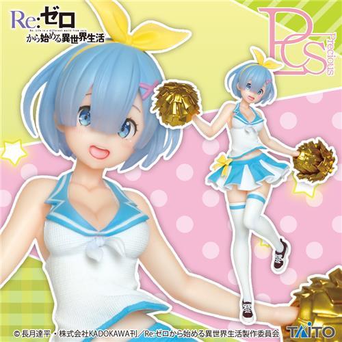 Re:Zero REM Cheerleader Precious Figure